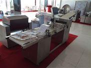 供应厨房设备不锈钢刀切馒头机
