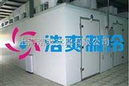 冷库-大型水果保鲜冷库安装设计、果蔬保鲜冷库建造十万吨水果冷库造价要多少
