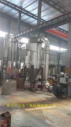 XSG硬脂酸钙旋转闪蒸干燥机