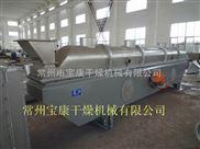 硬脂酸鎂專用振動流化床干燥機