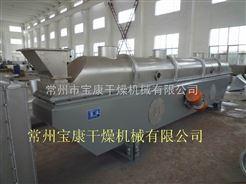 硬脂酸镁振动流化床干燥机