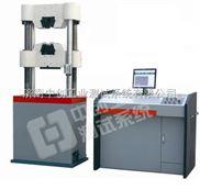 不锈钢板抗压强度试验机