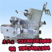 南常切片机|北京南常羊肉切片机