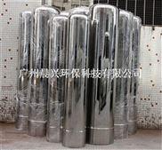 廠家出銷 徹底清井水地下水鐵與錳超標過濾器  百分百304不銹鋼過濾器*選擇