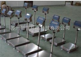 TCS吴江防爆电子秤,优宝TCS-150KG防爆电子秤,300kg电子防爆秤