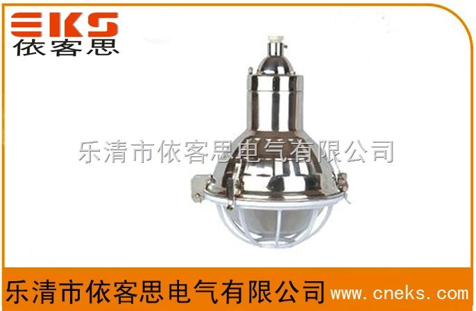 供应FAD-G-250W防水防尘防腐不锈钢金卤灯
