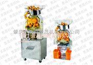 ZZ-2000A1-供应全自动榨汁机、质量更好的全自动榨汁机生产厂家