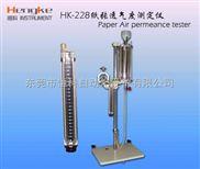 广州哪家生产的纸张透气度测试仪比较好!*恒科仪器厂家直销
