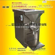 山东磨粉机济南磨粉机专业生产