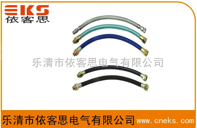 优质橡胶FNG-15*500mm防水防尘防腐挠性管