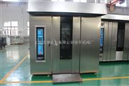 32盘热风旋转炉 曲奇机烤箱 食品烘焙设备厂家