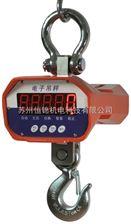 OCS上海OCS-3T电子吊秤,现货供应3t/10T直视电子吊秤