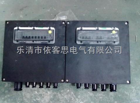 依客思生产优质FXD-12K100三防配电箱(按图订做)