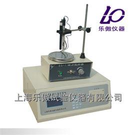 CL-UIII水溶性氯离子测定仪使用方法