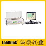MXD-02-織物動靜摩擦系數測定儀