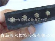 金属网芯输送带-金属网芯输送带金属增强层输送带供应输送带厂家钢丝绳输送带