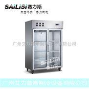 赛力斯双大门不锈钢厨房冷柜 立式玻璃门展示冷藏柜 储藏保鲜冰柜