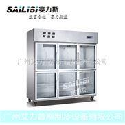赛力斯六门不锈钢厨房冷柜 立式保鲜冷藏柜 玻璃门展示冰柜 风冷