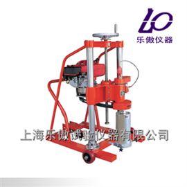 HZ-205混凝土钻孔取芯机