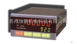 CB920X称重显示仪表,深圳志美CB920X称重控制显示仪器