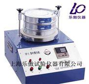 CFJ-1电动茶叶筛分机