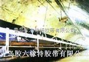 皮帶輸送機結構爬坡皮帶式輸送機側傾皮帶輸送機轉彎皮帶輸送機