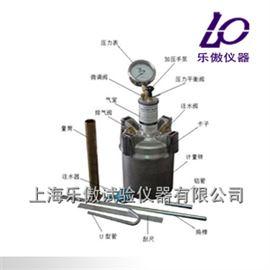 1升 5升砂浆含气量测定仪