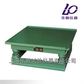 上海混凝土振动台1米安装及维修