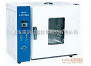 干燥箱Z新价格信息 101-2A电热恒温鼓风干燥箱结构特点