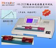 苏州哪家生产的纸张抗张强度测试仪比较好?首选恒科仪器厂家直销