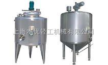 菌种培养罐和发酵罐