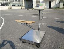 50kg防爆电子秤,10克精度防爆台秤,落地式防爆电子秤