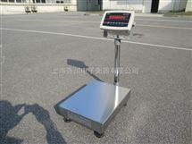 200kg计重型电子台秤