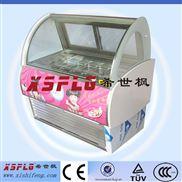 进口压缩机冰淇淋柜