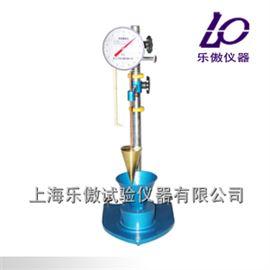SZ-145砂浆稠度仪 特点 构造