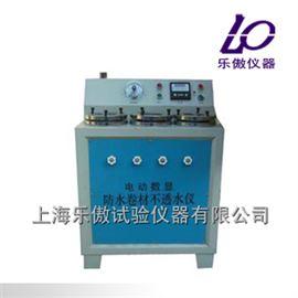 上海DTS-III防水卷材不透水仪用途
