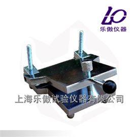 1上海WYZ-120防水卷材弯折仪使用指南