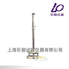 乐傲CPS-25防水卷材抗冲孔仪使用说明