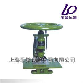 防水卷材冲片机试验规则