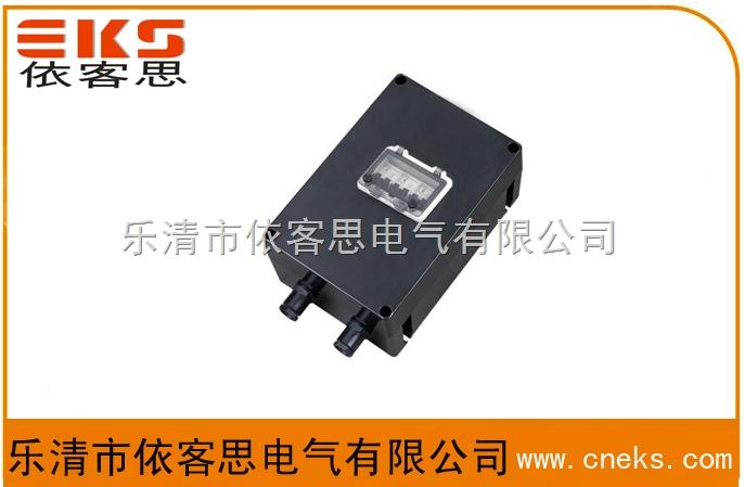 依客思FLK-40/3防水防尘防腐断路器(黑色塑壳)