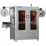 上海有馬包裝機械 UM-D系列雙機頭全自動熱收縮膜套標機