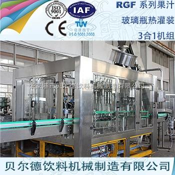 3000-5000瓶每小时玻璃瓶果汁饮料灌装生产线