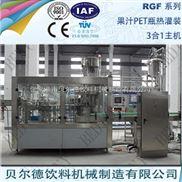 RGF 14-12-5-塑料瓶瓶装饮料生产线