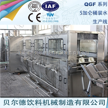 矿泉水灌装生产线大桶桶装水灌装生产线