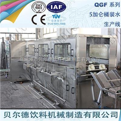 QGF-300矿泉水灌装机生产线