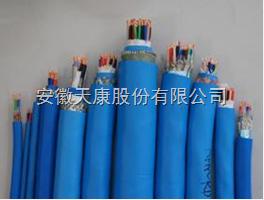 供应天康KVVP22-12*1.5屏蔽铠装控制电缆