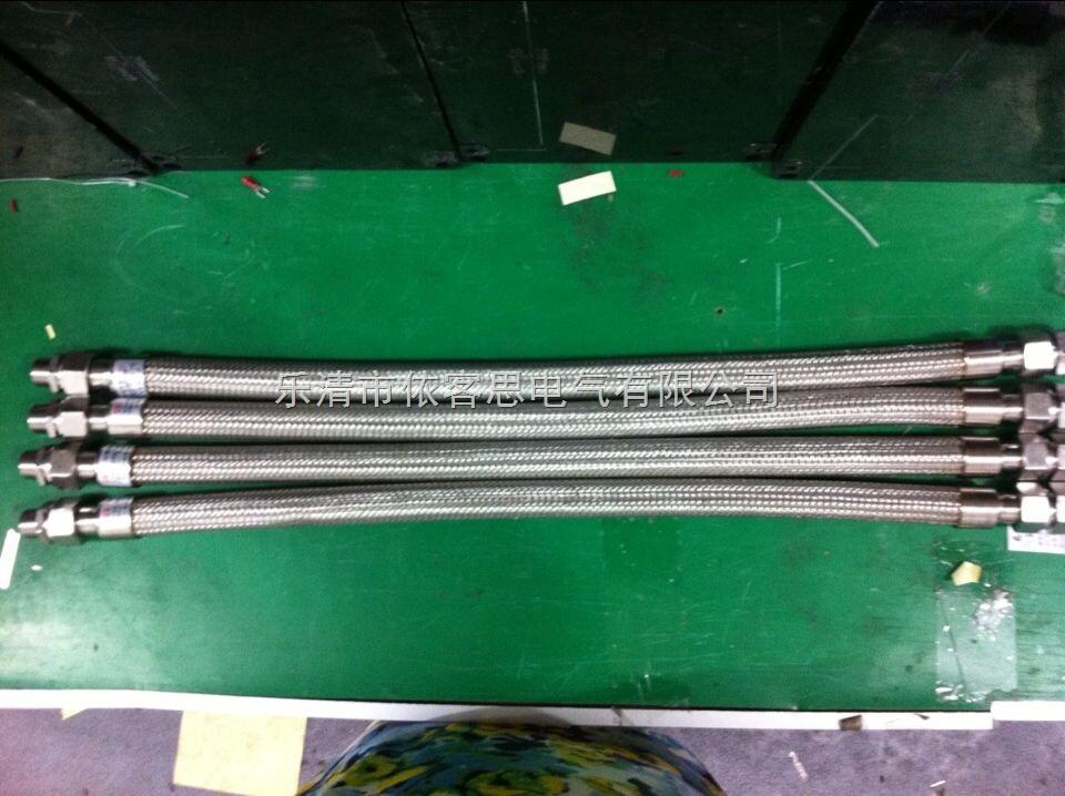 304不锈钢网防爆挠民生软管BNG-II-20*1000