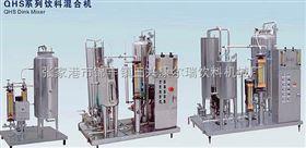 qhs-2500含汽饮料混合机设备