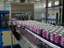 全自動易拉罐罐裝生產線