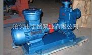 自吸式离心泵生产厂家找泊头宝图泵业